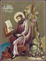 Житие святого Григория Паламы, архиепископа Фессалоникийского