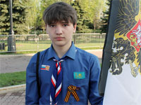Червоносов Сергей с флагом