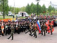 Парад со знаменем Победы