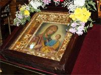 Радуйся, Богородице Одигитрие, христиан упование!