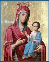 Помолимся вместе перед чудотворным образом! | фото с сайта www.vidania.ru