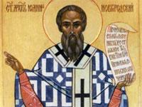 Святитель Иоанн Новгородский | Фото с сайта mediasar.ru